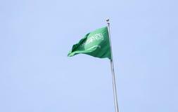 Arabia Saudyjska flaga w przodzie Narody Zjednoczone Lokuje w Nowy Jork Zdjęcia Stock