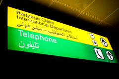 Arabian baggage claim sign. Baggage claim and telephone sign in an international airport in Middle East with Arabic information Stock Photo