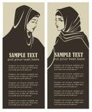 Arabian beauty banners. Hijab style, beautiful  arabic muslim women Royalty Free Stock Photos