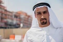Arabian Businessman Stock Photos