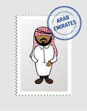Arabian cartoon person postal stamp Royalty Free Stock Photography