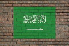 arabian chorągwiana saudyjczyka ściana Fotografia Stock
