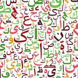 Arabian colorful symbols seamless pattern Stock Photo