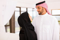 Arabian couple looking Royalty Free Stock Images