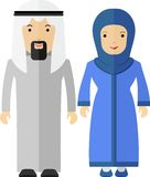Arabian couple man and women Royalty Free Stock Image