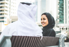 Arabian couple portrait Stock Photo