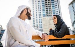 Arabian couple portrait Royalty Free Stock Images