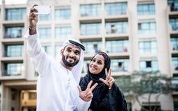 Arabian couple portrait Stock Images