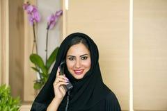 Free Arabian Customer Service Representative Stock Images - 45724714