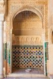 Arabian Door in Alhambra Royalty Free Stock Photos