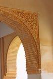Arabian Dreams Stock Photo