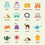 Arabian elements Stock Photos