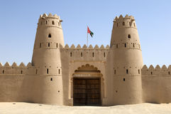 Arabian fort in Al Ain Royalty Free Stock Image