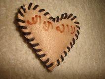 Arabian heart. Leather heart ,with arabian writing Royalty Free Stock Photo
