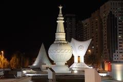 Arabian incense burner monument Stock Image