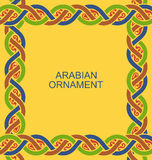 Arabian Ligature Border in Traditional Style, Ornamental Frame Royalty Free Stock Images