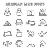 Arabian line icons Stock Photo