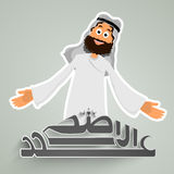 Arabian man for Eid-Al-Adha celebration. Royalty Free Stock Photo