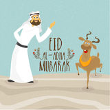 Arabian man with goat for Eid-Al-Adha. Stock Images
