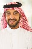 Arabian man portrait Royalty Free Stock Photo