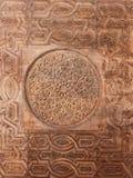 Arabian Oriental Artistic Ornamental carvings Royalty Free Stock Photos