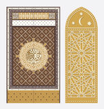 Arabian ornament. Vector illustration of a door in Arabian style Stock Images