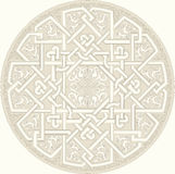 Arabian ornament. Background with a seamless ornament in the Arabian style vector illustration
