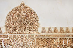 Arabian ornament on the palace wall in Alhambra. Stock Photos