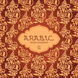 Arabian ornamental pattern Royalty Free Stock Images