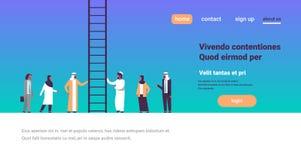 Arabian people group climbing career ladder way up new job opportunities arab man woman teamwork progression concept. Flat copy space horizontal vector stock illustration