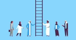Arabian people group climbing career ladder way up new job opportunities teamwork progression concept flat horizontal. Vector illustration stock illustration