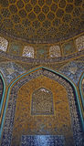 Arabian Style Tiled Wall. Decorated Tiled Wall Inside a Mosque in Iran Royalty Free Stock Image