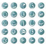 Arabic_02 Stock Image