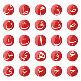 Arabic_03 Stock Photography