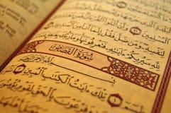 Arabic. Opened Koran inside old writing stock photography