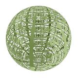 Arabic abstract glossy dark green geometric sphere. 