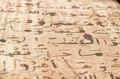 Arabic alphabet background Royalty Free Stock Images