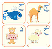 Arabic Alphabet for kids (2) Stock Photography
