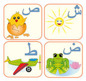 Arabic alphabet for kids (4). Arabic alphabet for kids with cute drawings for each letter Stock Photo