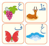 Arabic alphabet for kids (5). Arabic alphabet for kids with cute drawings for each letter royalty free stock photo