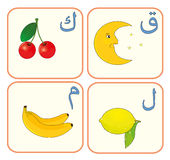 Arabic alphabet for kids (6). Arabic alphabet for kids with cute drawings for each letter stock photos