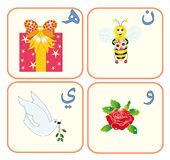 Arabic alphabet for kids (7). Arabic alphabet for kids with cute drawings for each letter Stock Photos