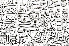 Arabic alphabet text. Closeup, texture, background stock images