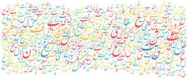 Arabic alphabet texture background vector illustration