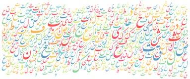 Arabic alphabet texture background. High resolution Vector Illustration