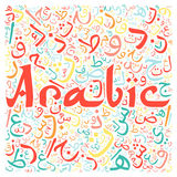 Arabic alphabet texture background Royalty Free Stock Photo