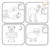 Arabic Alphbet for kids (2) - coloring book Stock Photo