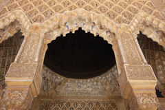 Arabic Arch Stock Photography