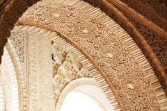 Arabic Arch. Closeup of arch in the Palacios Nazaries of the Alhambra of Granada, Spain Stock Image