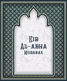 Arabic arch. Eid al adha festival. Traditional islamic ornament on white marble background. Mosque decoration design element. Stock Image